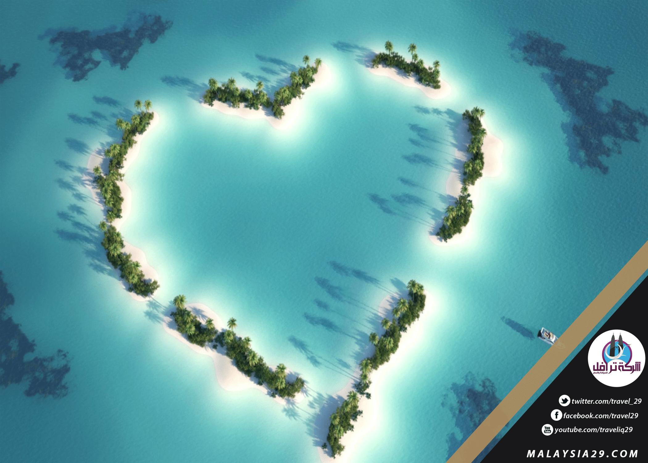 جزر المالديف | معلومات عن المالديف | اين تقع المالديف