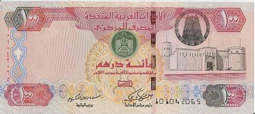 وجه-100-درهم