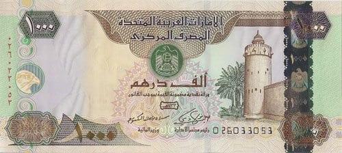 وجه-1000-درهم