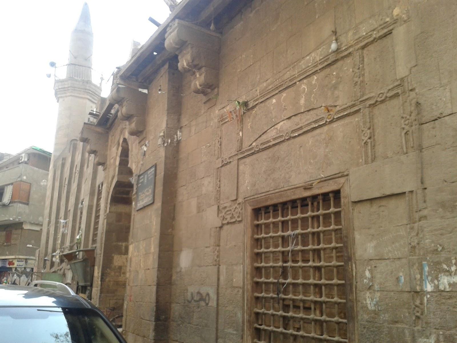 مسجد الملكة صفية