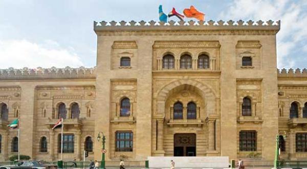 متحف الفن الاسلامي بالقاهره.