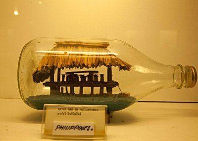 متحف القوارير