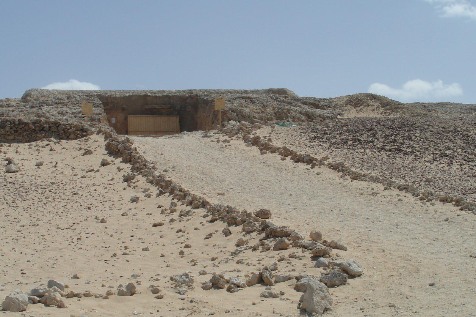 تل العمارنه مدينه اخناتون القديمة