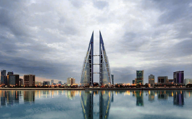 مركز التجارة العالمي البحرين