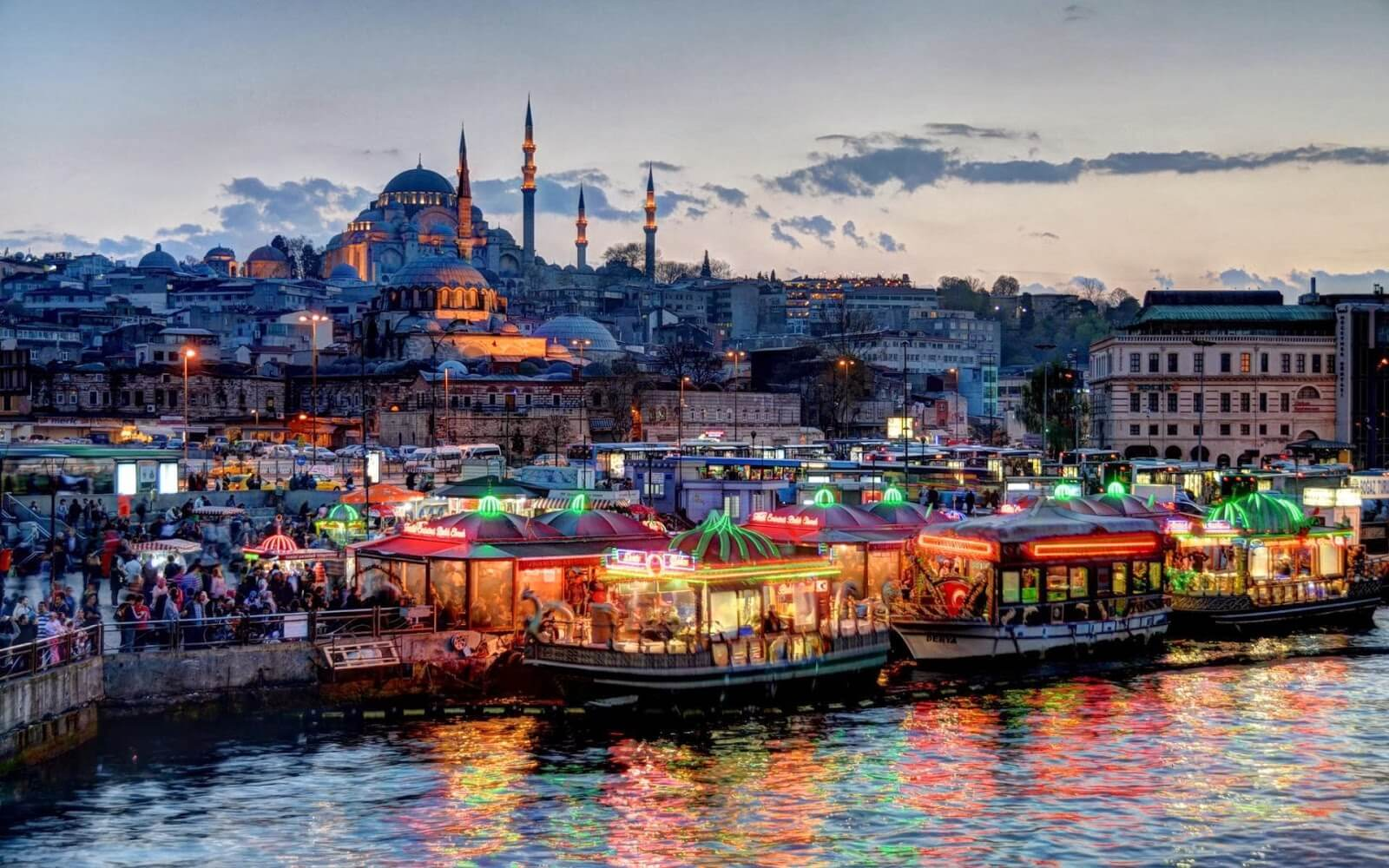 ترافل تركيا