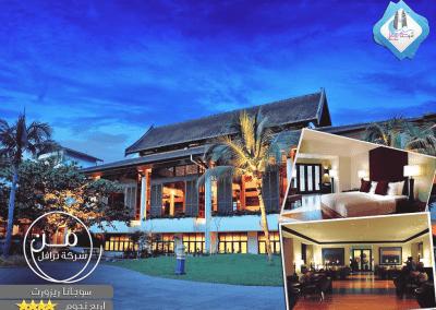 Zogana Albergo Selangor The Saujana Resort