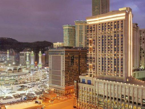 فندق ابراج هيلتون مكة المكرمة