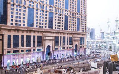 فندق ابراج الصفوة دار الغفران مكة