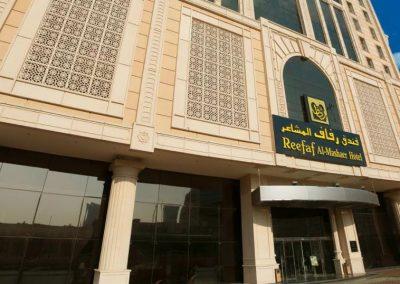 رفاف المشاعر Reefaf Al Mashaer Hotel