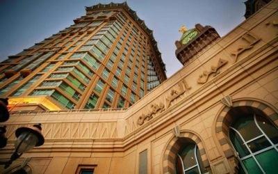 فندق المروة ريحان من روتانا