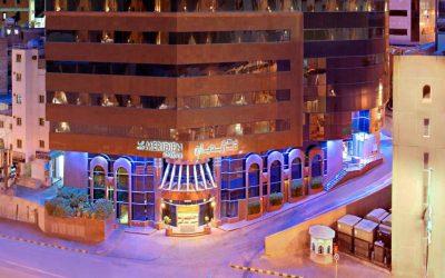 فندق مريديان مكة
