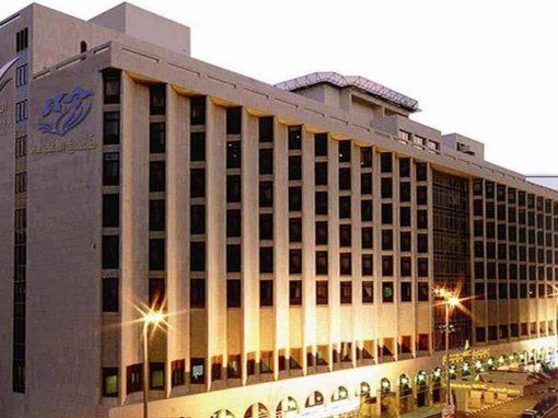 Mekke Şehitleri Otel