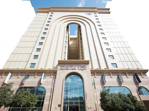 Makarem Hotel Umm Al Qura