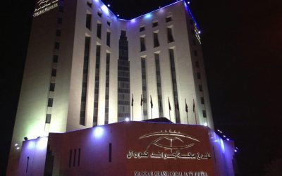 فندق مكة جراند كورال