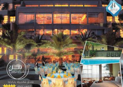 فندق شانجريلا بتراجايا Putrajaya Shangri-La