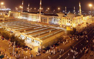 遊覽奈梅拉清真寺