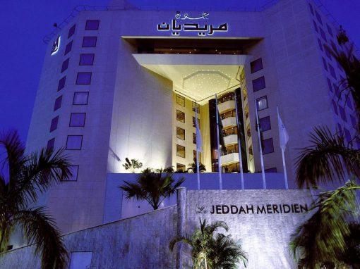 فندق لي ميريديان جدة