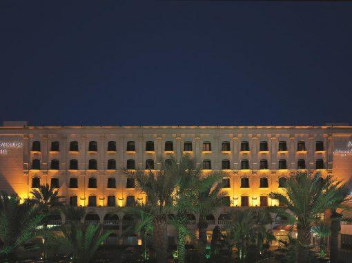 فندق موفنبيك جدة