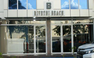 فندق ريفيثي بيتش المالديف