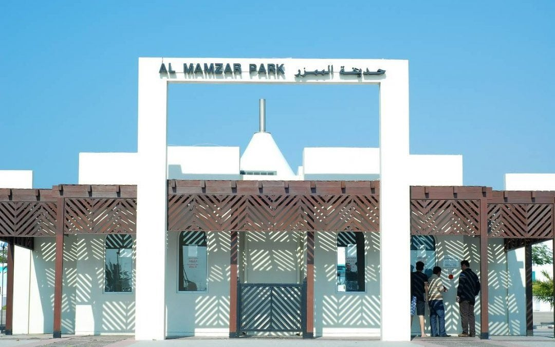Al Mamzar Park in Dubai