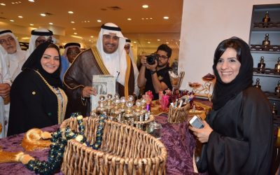 Al Ain Centre for Handicrafts