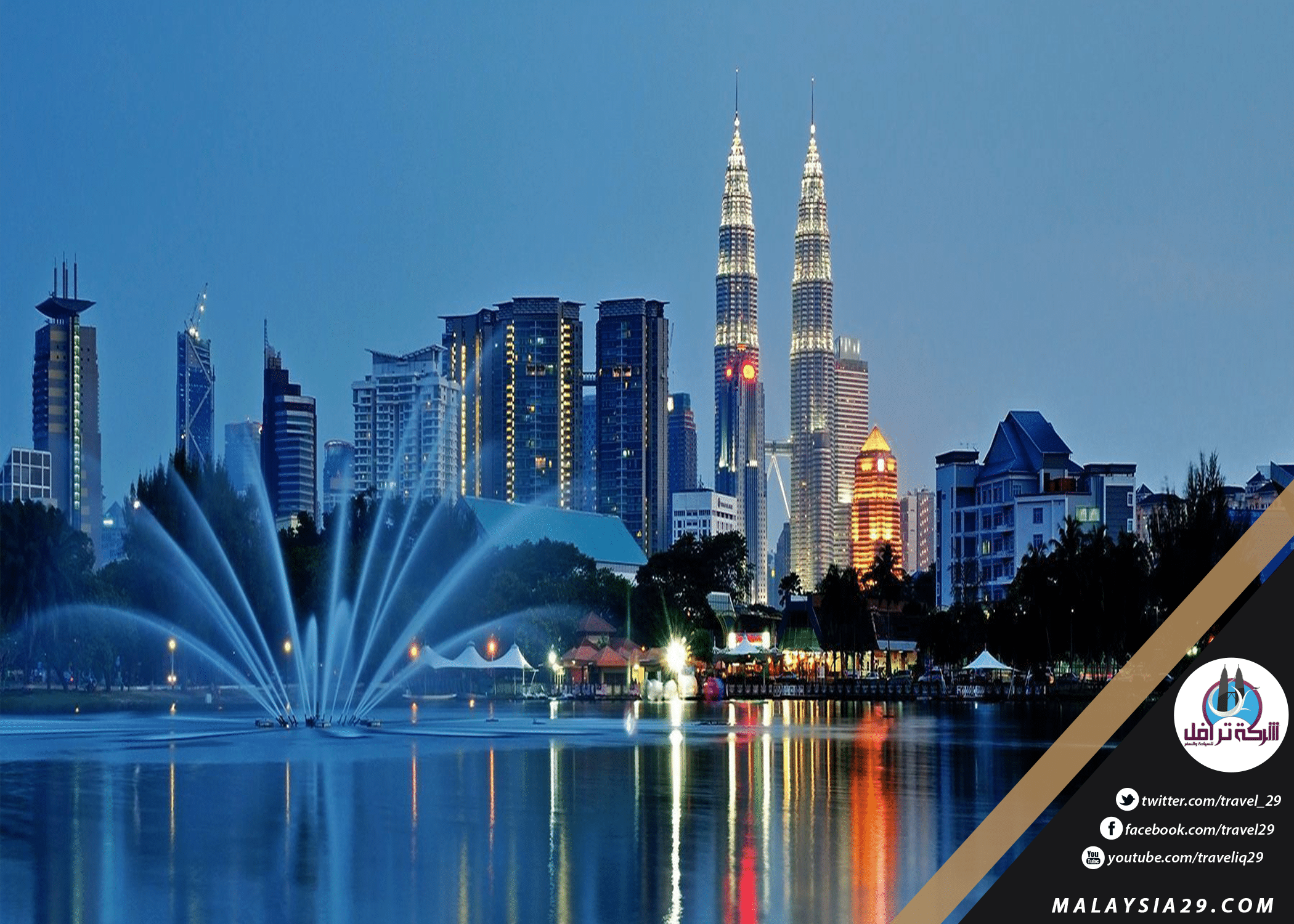 أجمل الجزر في ماليزيا