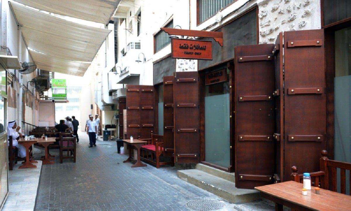 جولة في سوق المنامة