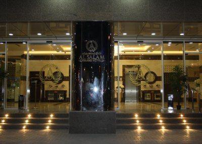 فندق السلام جراند Al Salam Grand Hotel