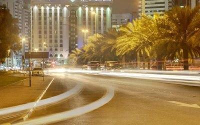 فندق الديار كابيتال أبو ظبي