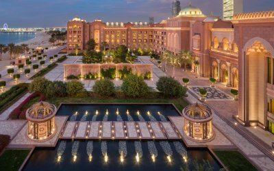 فندق قصر الامارات أبو ظبي