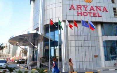 فندق اريانا الشارقة