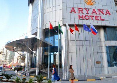 فندق اريانا Aryana Hotel