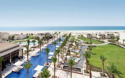 فندق بارك حياة أبو ظبي