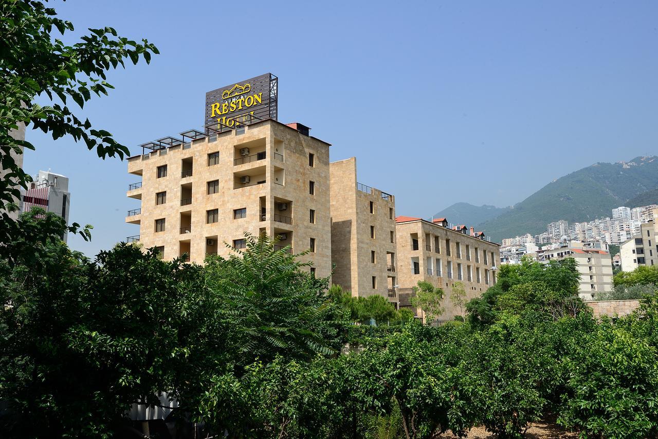فندق ريستون