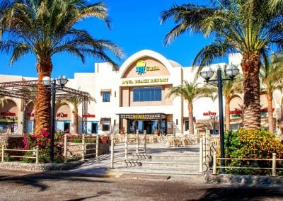 منتجع نوبيا أكوا بيتش Nubia Aqua Beach Resort Hurghada