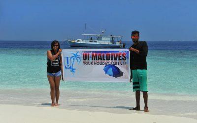 فندق وي إن المالديف