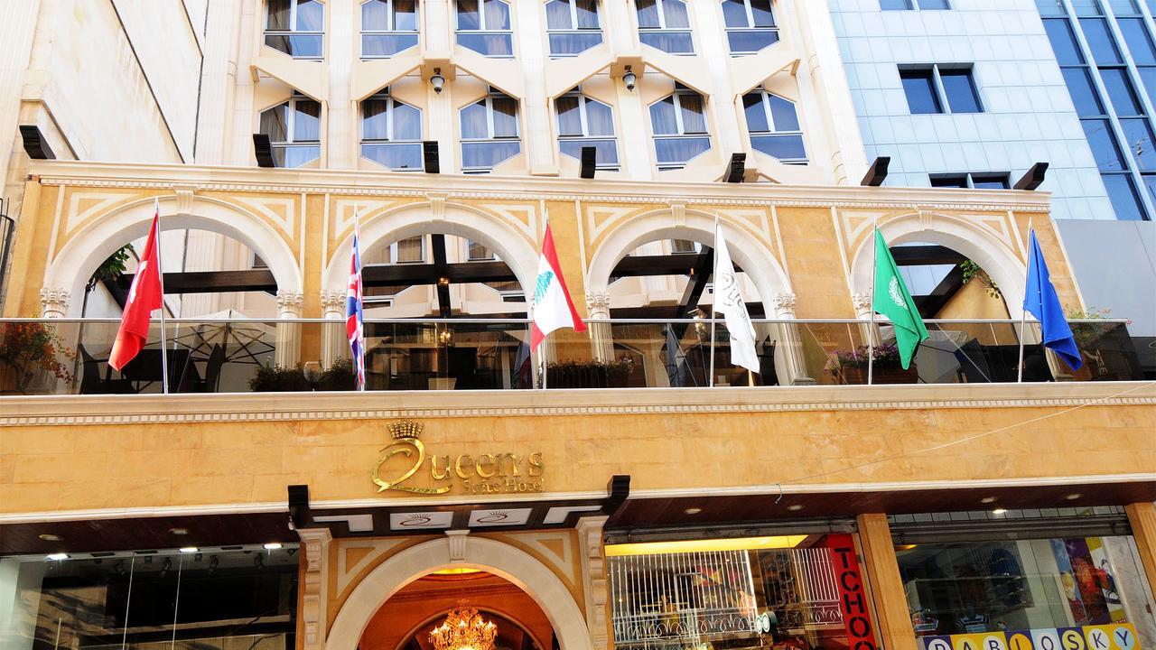 فندق كوين سويت بيروت