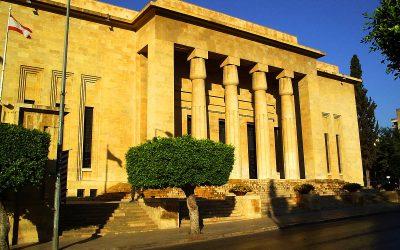 贝鲁特国家博物馆