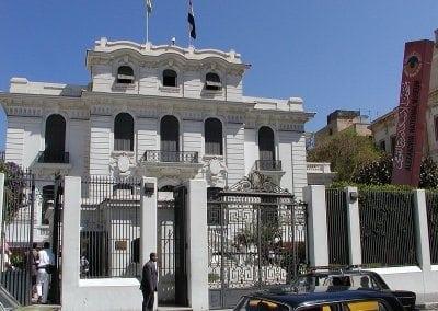 متحف الاسكندريه القومى