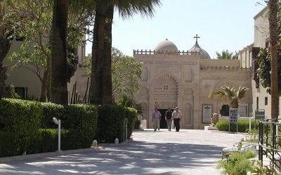 المتحف القبطي في القاهرة