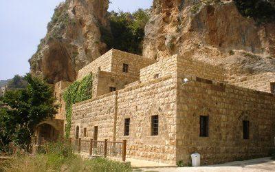 متحف جبران خليل جبران