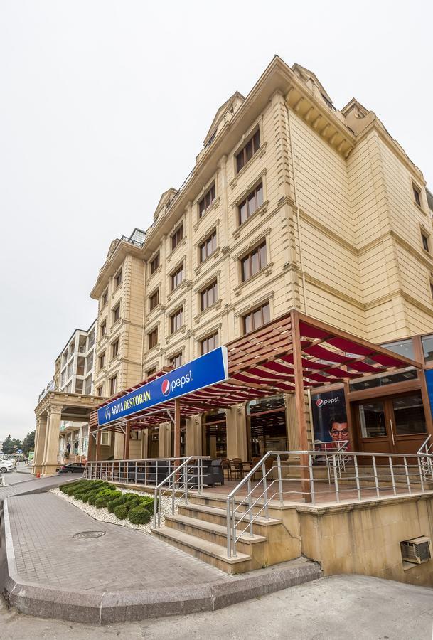 فندق أريفا باكو