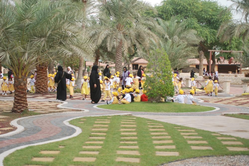 محمية ومتنزه العرين البحرين
