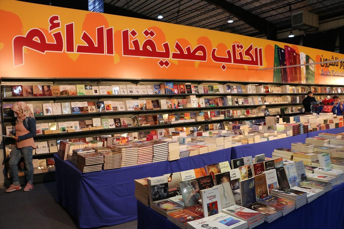 معرض الكتاب مصر