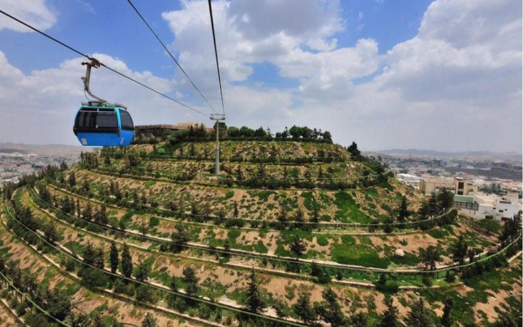 Asir City Recreation