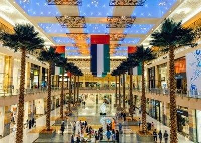 زياره داخل مول الإمارات