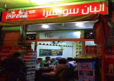 افضل مطاعم الاسكندرية