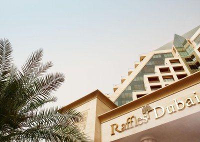 فندق رافلز دبي Raffles Dubai Hotel