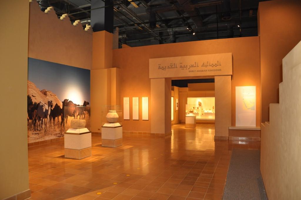 المتحف الوطني بالرياض السعودية