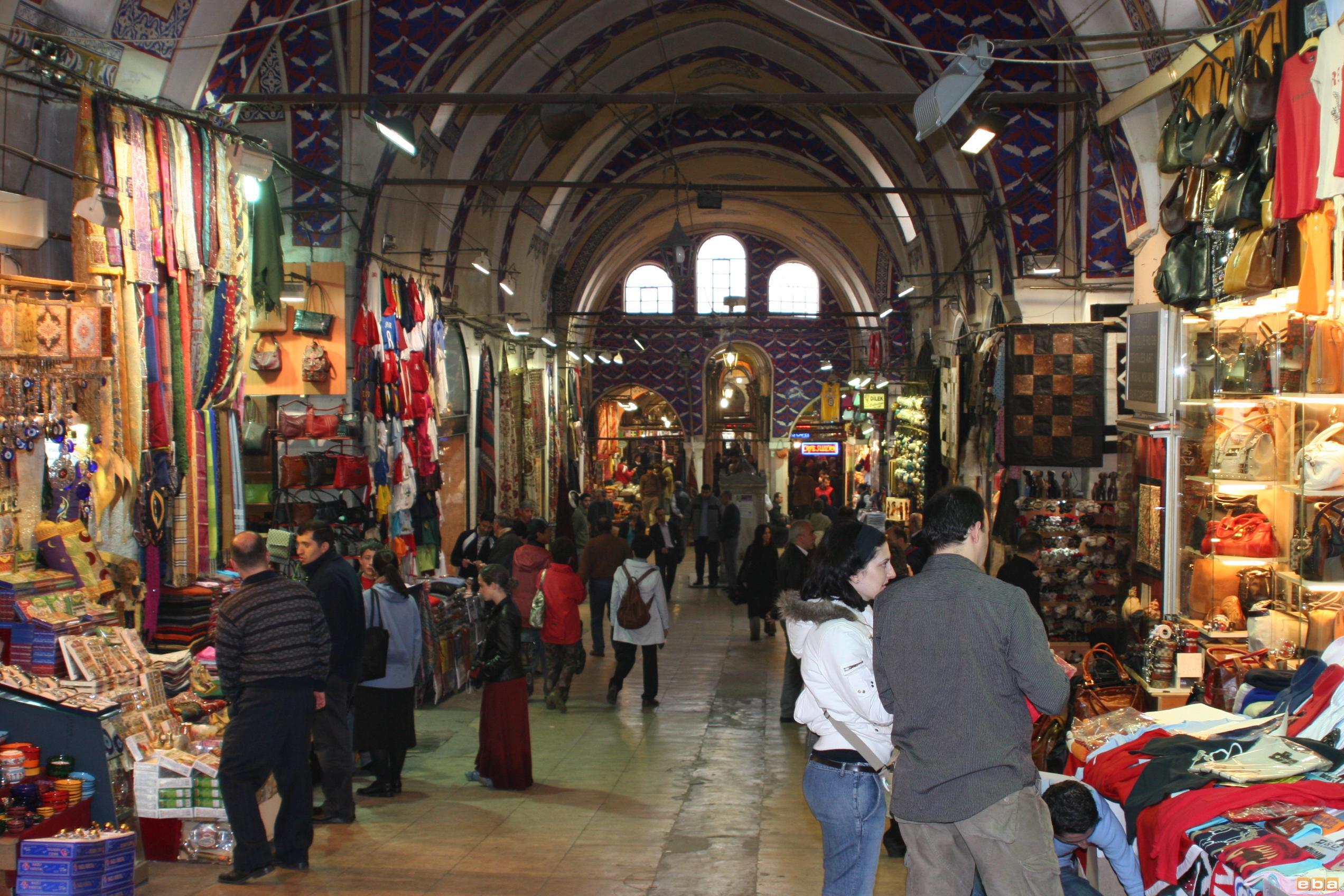 السياحة في تقسيم اسطنبول